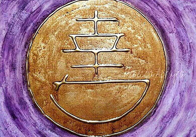 simbolo reiki 3 Rebecca400